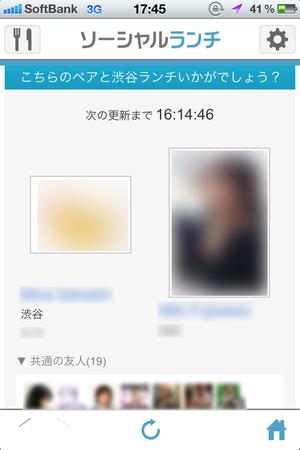sociallunch_invite