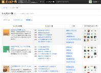 screenshot_142