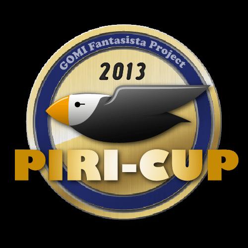 piricup2013logo