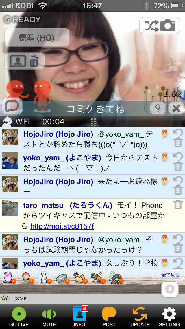 sample_live_iphone_1_ja