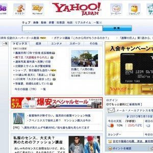 screenshot_234