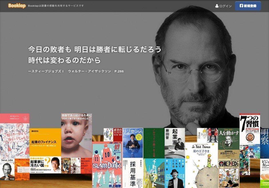 screenshot_358