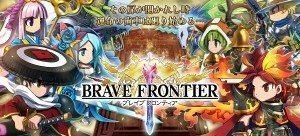 top_brave