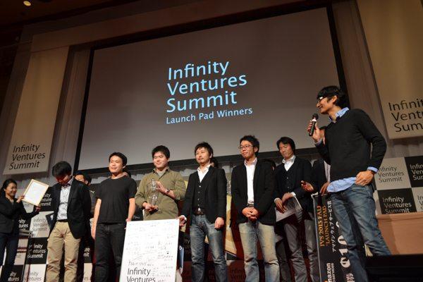 Lanch Pad 優勝は「Capy CAPTCHA」 Infinity Venture Summit 2日目 ...
