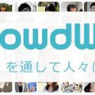crowdworks_banner