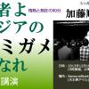 umigame20131210.fw