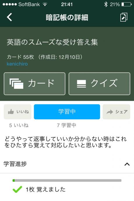 IMG_5658