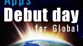 debutday_logo