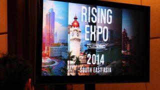 RisingExpo2014