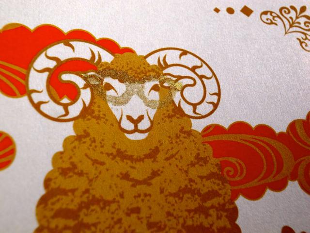 maskin_sheep