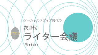 nwm_fb_logo.fw