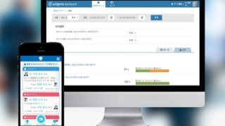 Baidu IME_2015-3-23_11-50-1