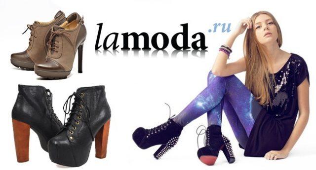 Lamoda_Cars