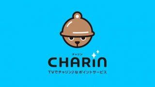 charin