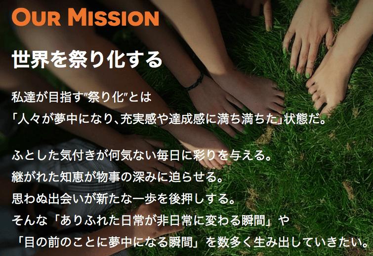 mission-min