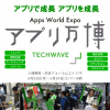 new_appex-fb-1920x1080.fw (1)