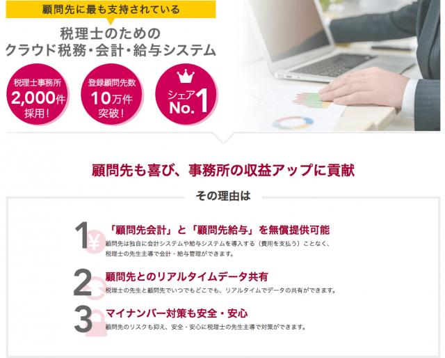 accounting-min