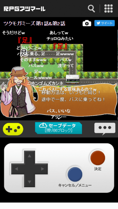 sp_gamepad2