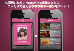 screenshot_59