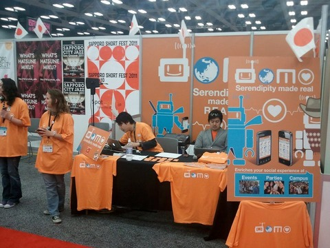sxsw_booth02