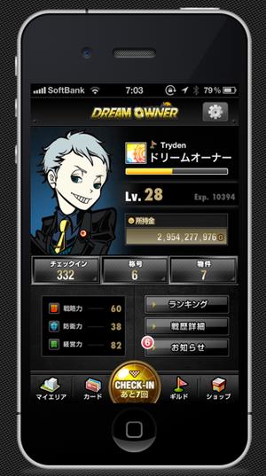screenshot_04