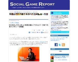 SGRBlog