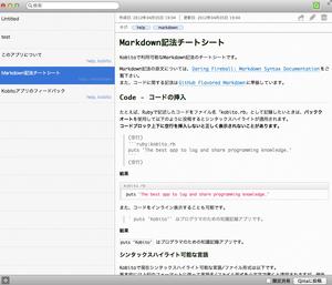 screen_kobito