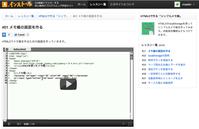screenshot_143