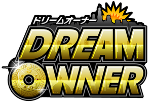 dreamowner