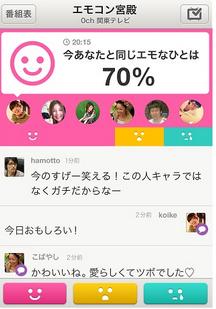Screenshot_from_2012-11-07 15:44:06