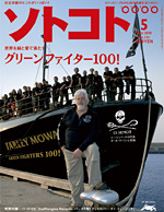 cover_201005