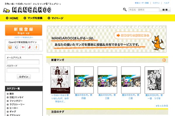 mangaroo255b25e3258125be25e32582