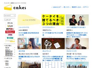 cakes_web