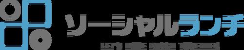 sociallunch_logo