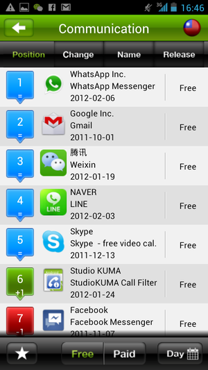 Screenshot_2012-10-02-16-46-09