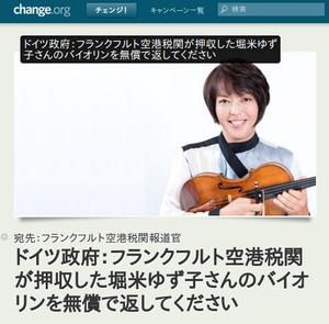change_screen
