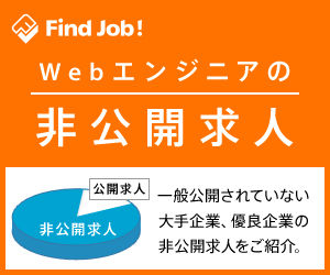 find job