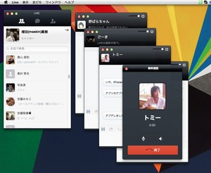screenshot_430