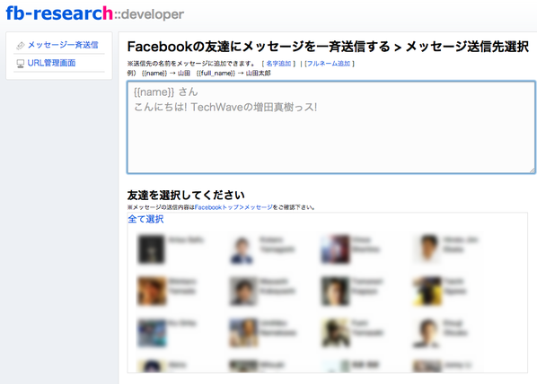 fbmail