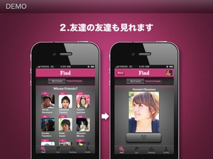 facematch_2
