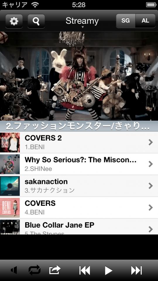 iTunesトップ300の楽曲を聴き放題、YouTube音楽プレイヤー「Streamy(ストリーミー)」【増田 @maskin】
