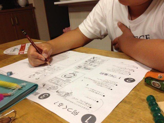 紙の上で「スマホアプリを考えよう!」 国民総プログラマー化計画 vol.1【増田 @maskin】