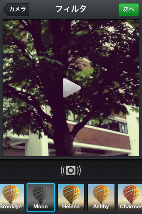 Instagramに13のフィルターが適用できるビデオ機能追加、やはりカジュアル動画共有は本流になりそう 【@maskin】