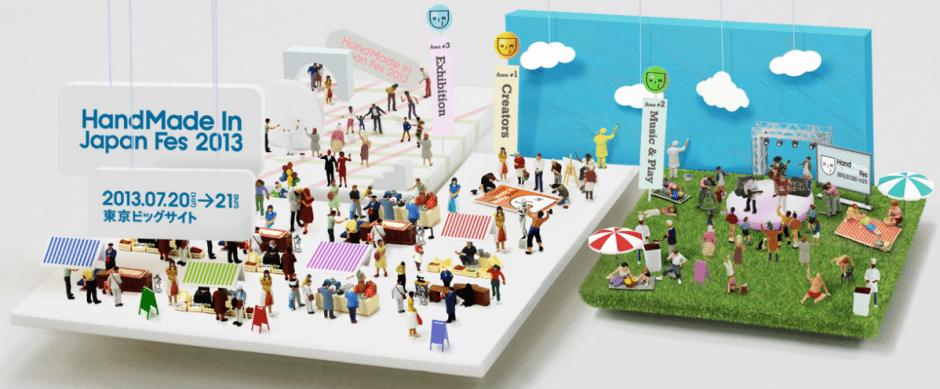 ハンドメイドECのCreemaが東京ビッグサイトで大規模イベント開催、「ハンドメイドインジャパンフェス2013」(7月20日〜21日)【@otozureproject】