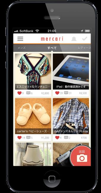 コウゾウ、「メルカリ (mercari)」 iPhone版と増資を発表  【@maskin】