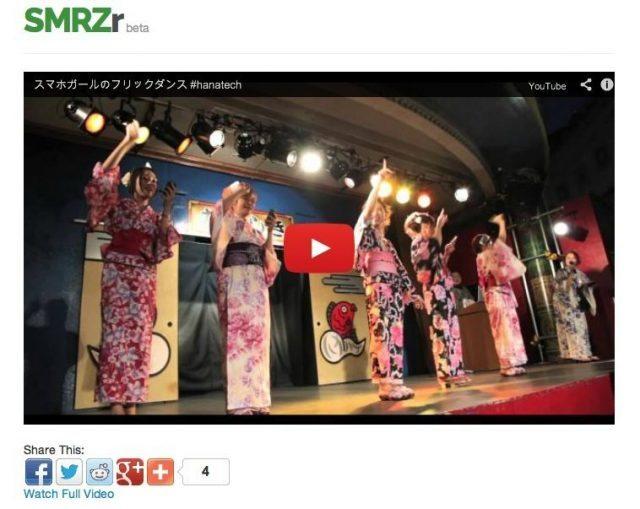 「 SMRZr 」YouTubeの動画を要約してシェアするサービス(ただしアナログ)【@maskin】