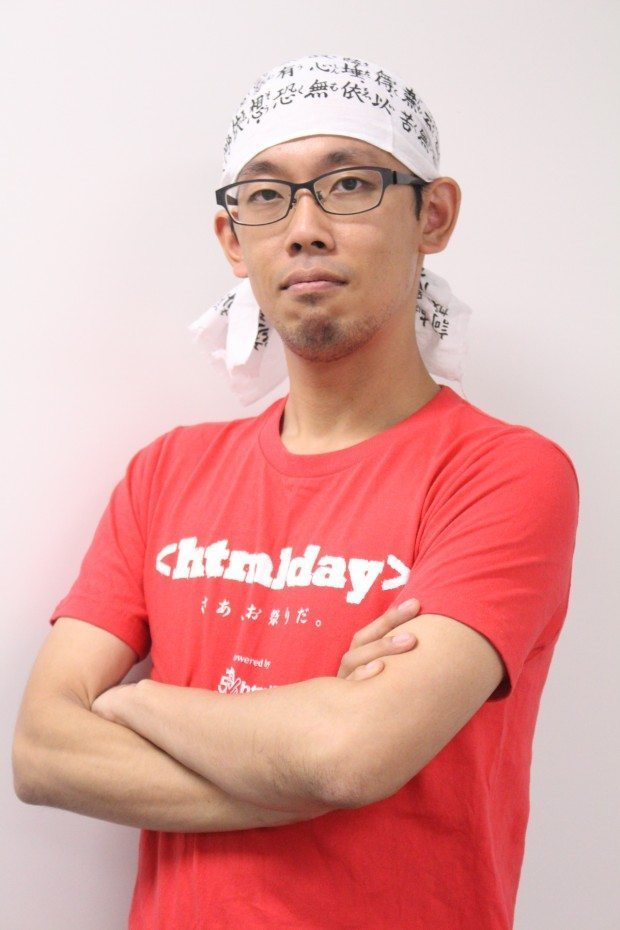 白石俊平 初代編集長、「HTML5 Experts.jp」を語る。 【@Shumpei】@maskin