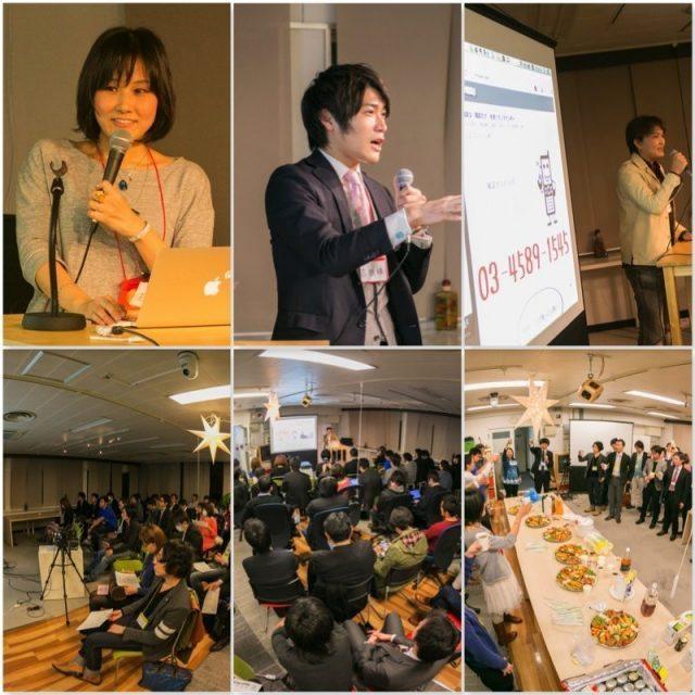 大阪の「おもろいもん」や「新しいもん」のピッチイベント26日(金)開催 #ShootOsaka