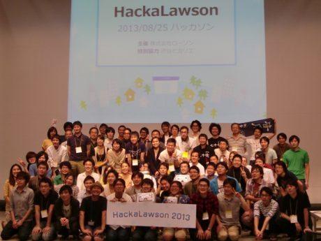 【ハッカソン編】コンビニ業界初!ローソン主催ハッカソン「HackaLawson 2013」開催【@aco220】