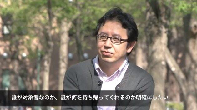 情報デザインの旗手 渡辺保史 氏が残した重要なメッセージについて 【増田 @maskin】